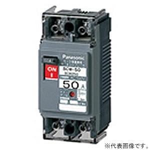 パナソニック サーキットブレーカ モータ保護兼用 BCW-50型 2P2E 30A ボックス内取付用 端子カバー付 BCW2301|dendenichiba