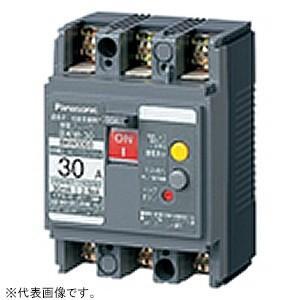 パナソニック 漏電ブレーカ BKW-30型 3P3E 3A 30mA O.C付 盤用 BKW333|dendenichiba