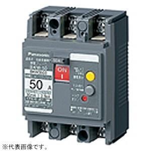 パナソニック 漏電ブレーカ BKW-50型 3P3E 40A 100mA O.C付 盤用 BKW3404|dendenichiba