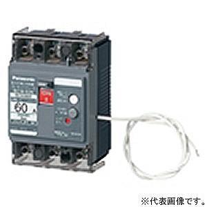 パナソニック サーキットブレーカ BCW-60N型 3P2E 60A 単3中性線欠相保護付 ボックス内取付用 端子カバー付 BCW3605|dendenichiba
