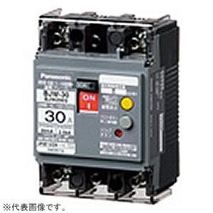 パナソニック 漏電ブレーカ モータ保護兼用 BJW-30型 2P2E 20A 15mA O.C付 ボックス内取付用 端子カバー付 BJW2202|dendenichiba