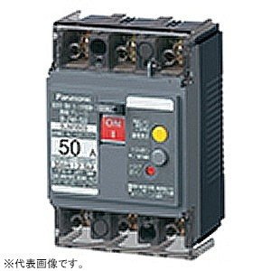 パナソニック 漏電ブレーカ モータ保護兼用 BJW-50型 2P2E 40A 30mA O.C付 ボックス内取付用 端子カバー付 BJW2403|dendenichiba