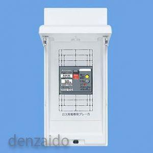 パナソニック ガス発電/燃料電池リニューアルボックス 引込開閉器用スペースなし BQCタイプ H325×W150×D110 BQC325G|dendenichiba