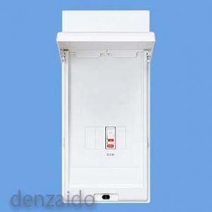 パナソニック オール電化リニューアルボックス 電気温水器40A 200V 単相2線式 BQCタイプ H325×W150×D97 BQC825T4|dendenichiba