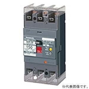 パナソニック 漏電ブレーカ モータ保護兼用 BJW-150型 3P3E 150A 100/200/500mA切替 O.C付 ボックス内取付用 端子カバー付 BJW31509K|dendenichiba