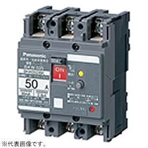 パナソニック 漏電ブレーカ BKW-50S型 JIS協約形 3P3E 10A 15mA AC415V仕様 O.C付 盤用 BKW310214SK|dendenichiba