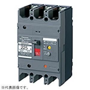 パナソニック 漏電ブレーカ BKW-225型 3P3E 175A 30mA AC415V仕様 O.C付 盤用 BKW317534K|dendenichiba