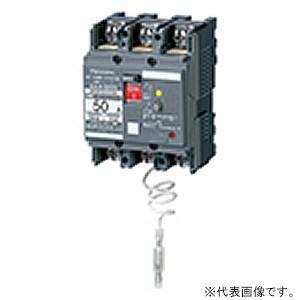パナソニック 漏電ブレーカ BKW-50SN型 JIS協約形 3P2E 50A 30mA 単3中性線欠相保護付 盤用 BKW3503S5K|dendenichiba