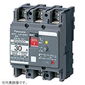 パナソニック 漏電ブレーカ BKW-30C型 JIS協約形 3P3E 5A 15mA O.C付 盤用 BKW352CK|dendenichiba