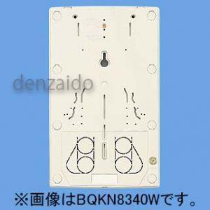 パナソニック WHM取り付けベース 1コ用・30A〜120A用(カバーなし) 東京電力管内を除く全電力管内用 単相2線・単相(三相)3線用 ブラウン BQKN8340A dendenichiba