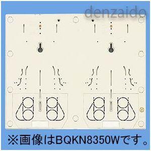 パナソニック WHM取り付けベース 2コ用・30A〜120A用(カバーなし) 東京電力管内を除く全電力管内用 ミルキーホワイト BQKN8350W dendenichiba