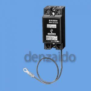 パナソニック 盤用避雷器 単相2線専用 BQX8200|dendenichiba