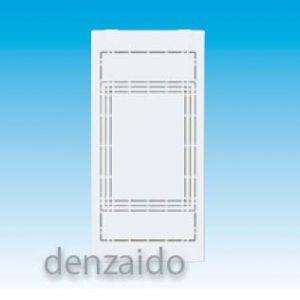 パナソニック リミッターカバー スッキリパネルコンパクト21(BQW)用 補修部品 BQW33168135|dendenichiba
