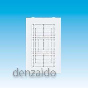 パナソニック フリースペースカバー スッキリパネルコンパクト21(BQWF)用 補修部品 BQW89668135|dendenichiba