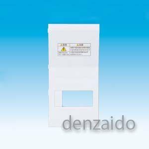 パナソニック 主幹カバー コスモパネルコンパクト21(BQR/BQU/BQE)用 補修部品 BQE83568126|dendenichiba