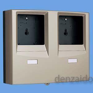 パナソニック WHM取り付けボックス 2コ用 30A〜120A用 東京電力管内用を除く 全電力管内用 単相2線・単相(三相)3線用 シャンパンブロンズ BQKN8324Q|dendenichiba