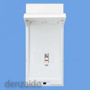 パナソニック EV・PHEV充電回路用リニューアルボックス 単相2線式 スペースなし BQCタイプ H325×W150×D97 BQC825EV|dendenichiba