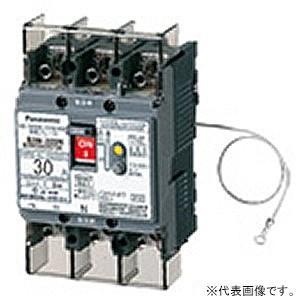 パナソニック 太陽光発電用漏電ブレーカ 一次送り連系専用 BJW-30SN型 JIS協約形 3P3E 30A O.C付 単3中性線欠相保護付 ボックス内取付用 BJW3303573K|dendenichiba