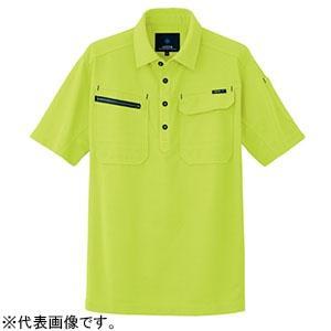 アイトス 半袖ポロシャツ AZITO LLサイズ ライム AZ-10609-016-LL|dendenichiba