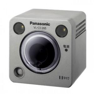 パナソニック センサーカメラ 屋外タイプ LAN接続タイプ 専用送電装置・LEDライト付 VL-CD265|dendenichiba