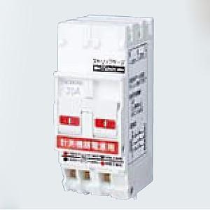 パナソニック 計測電源用ブレーカ 2Cモジュール 単相3線計測電源用 20A コンパクト21専用 BSH3202M|dendenichiba