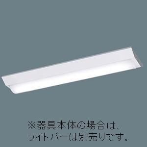 パナソニック 一体型ベースライト 器具本体のみ iDシリーズ 20形 天井直付型 Dスタイル W150 NNLK21515|dendenichiba