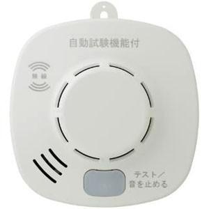 ホーチキ 住宅用火災報知機 無線連動型 煙式(光電式2種) ...