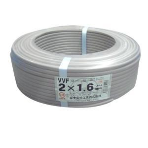 富士電線 VVFケーブル 平形 100m巻 VVF1.6*2C*100M|dendenichiba