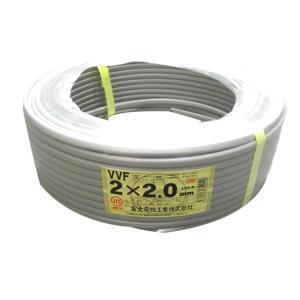 切売販売 富士電線 VVFケーブル 2芯 VVF2.0*2C*1M