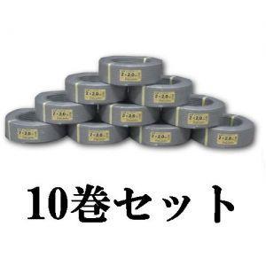 富士電線 10巻セット VVFケーブル VVF2.0*2C*100M_10set