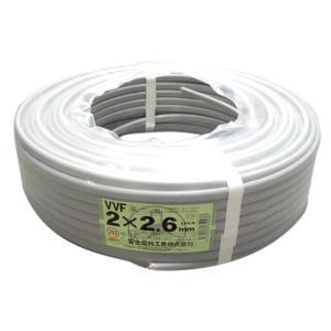 富士電線 VVFケーブル 平形 100m巻 VVF2.6*2C*100M