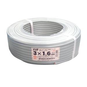 切売販売 富士電線 VVFケーブル VVF1.6*3C*1M