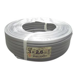 富士電線 VVFケーブル 平形 100m巻 VVF2.6*3C*100M