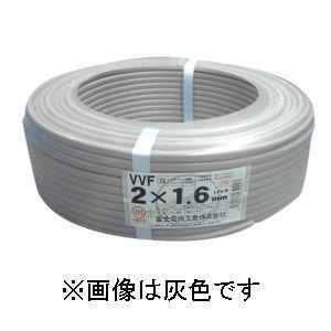 富士電線 カラーVVFケーブル 1.6mm×2心×100m巻き (クリーム) VVF1.6×2C×100m|dendenichiba