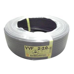 富士電線 VVFケーブル 平形 100m巻 (黒) VVF2.0*2C*100Mクロ