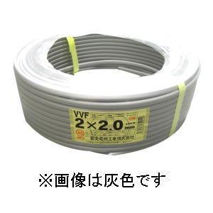富士電線 切売販売 カラーVVFケーブル 2.0mm×2心 1m単位切り売り (青) VVF2.0×2C