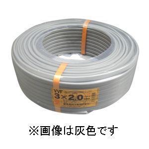 富士電線 切売販売 カラーVVFケーブル 2.0mm×3心 1m単位切り売り (茶) VVF2.0×3C