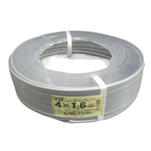 切売販売 富士電線 VVFケーブル VVF1.6*4C*1M