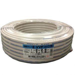 富士電線 オール電化用 200タイプ アース付 VVFケーブル アイボリー 50m巻き E-VVF2×2.6+アース1.6mm×50m