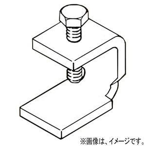 ネグロス電工 H形鋼用吊りボルト支持金具 D1・D2・D3・D41タイプ フランジ幅100〜400mm フランジ厚7〜28mm ステンレス鋼 S-BHICH dendenichiba