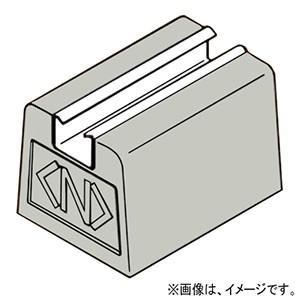 ネグロス電工 屋上露出配管用ブロック デーワンブロック H100タイプ 最大積載200kg 長さ150mm ステンレス鋼 S-MKB1510 dendenichiba