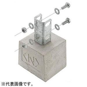 ネグロス電工 アングル架台用基礎ブロック 40×40〜75×75 フランジ厚8mm以下 最大積載250kg MKBA1 dendenichiba