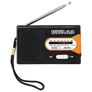 日本協能電子 ミニAM・FMラジオ 水電池単3形×2本・ストラップ付 NWP-NFR|dendenichiba