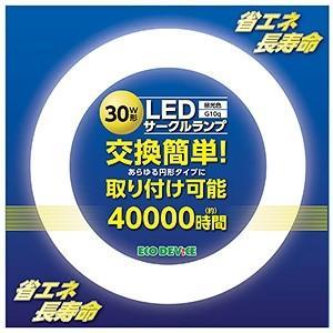 エコデバイス LED丸形蛍光灯 30W形 昼光色 1350lm FCLタイプ対応 G10q口金 ECR225-012DK57 dendenichiba