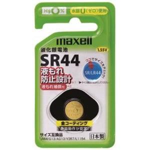 マクセル 酸化銀電池 1.55V 液もれ防止設計・液もれ補償付 1個入 SR441BSC|dendenichiba