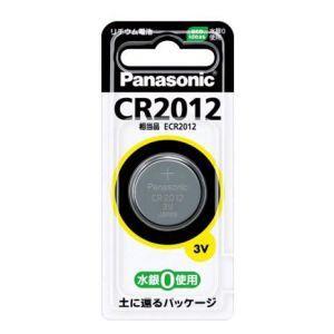 パナソニック コイン形リチウム電池 CR2012の関連商品1