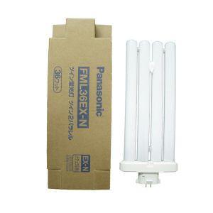 パナソニック ケース販売特価 50個セット コンパクト形蛍光灯 36W ナチュラル色3波長形昼白色 FML36EX-N_set