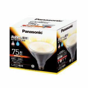 パナソニック 屋外使用可能 LED電球 EVERLEDS エバーレッズ ハイビーム電球タイプ 75W形相当 電球色相当 E26口金 LDR8L-W/W