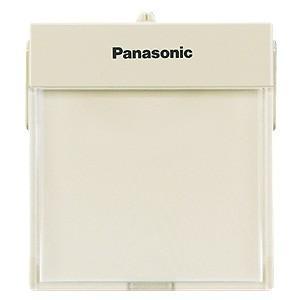 期間限定特価 パナソニック 明るさセンサ付ハンディホーム保安灯 電球色/白色 ナイトライト機能付 ベージュ WTF4088F|dendenichiba