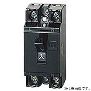 パナソニック 安全ブレーカ 電灯・分岐用 HB-1E型 2P1E 15A BS1111|dendenichiba